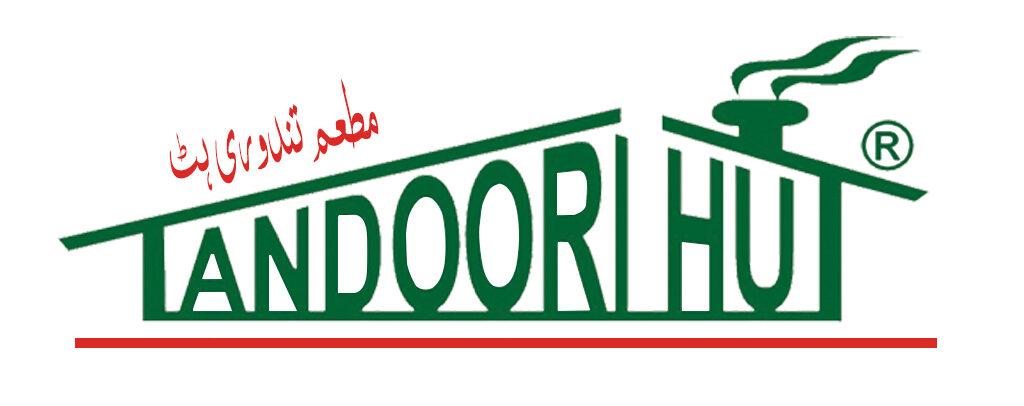 Tandoori Hut®
